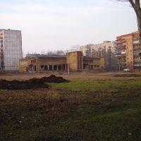Руины кинотеатра, Красноармейск