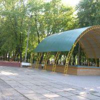 "Парк ""Юбилейный"", Красноармейск"
