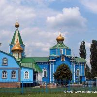Свято-Петро-Павловский храм, Красный Лиман