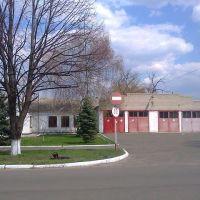 пожарная команда, Красный Лиман