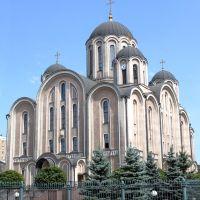 Макеевка. Собор Георгия Победоносца, Макеевка