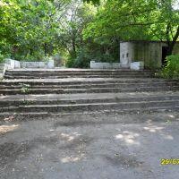 Заброшенный парк в центре  города Макеевка 4, Макеевка