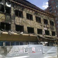 Сгоревший торговый центр 16.07.2011, Макеевка