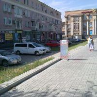просп. Ленина 12.08.2011, Макеевка