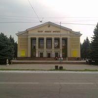 просп. Ленина, ТЮЗ 16.09.2011, Макеевка