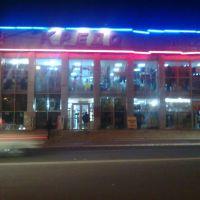 "магазин ""Кредо"" 24.10.2011, Макеевка"