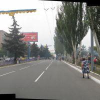 В День города на ул. Ленина, Мариуполь