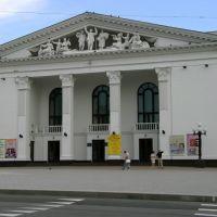 Мариуполь. Театр., Мариуполь