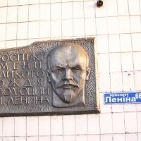 Проспект Леніна (наш час, 2010 рік) .., Мариуполь
