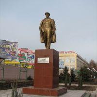 Ленин, Мариуполь
