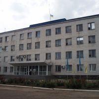 Здание районной администрации., Марьинка
