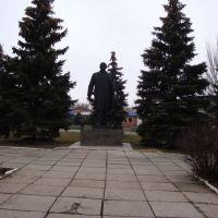 Памятник Ленину, Марьинка