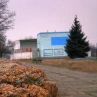 Летний кинотеатр, Новоазовск