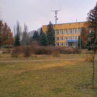 Районная администрация, Новоазовск