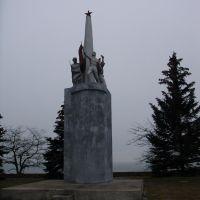 Новоазовск, Освободителям., Новоазовск