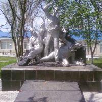 Памятник, Новоазовск