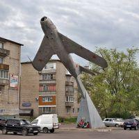 Центральная площадь Города, Новоазовск