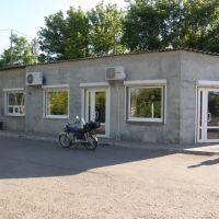 minishop), Новоэкономическое