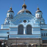 Храм, Новоэкономическое