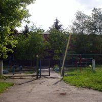 """Детсад """"Солнышко"""", Новоэкономическое"""