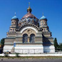 Храм Рождества Пресвятой Богородицы, Новоэкономическое