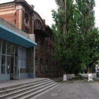 Uritskogo str., School №5 (вул. Урицького школа №5), Славянск