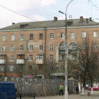 Шевченко 9, Славянск