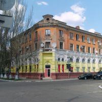 Юных Коммунаров 66, Славянск