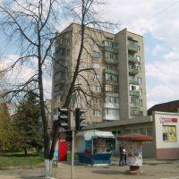 Юных Коммунаров 77, Славянск