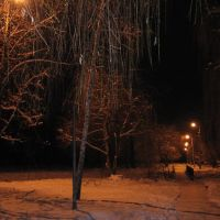 Міський парк Словянська вночі, Славянск