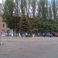 ССХТ, Славянск