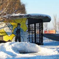 Bus Station With Mosaic / Мозаика На Остановке, Снежное
