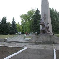 Аллея Славы, Старобешево