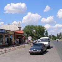 торговый центр, Старобешево