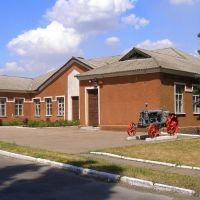 трактор и музей П.Ангелиной, Старобешево