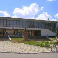 центр, Старобешево