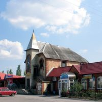 кафе Марина, Старобешево