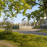 вид на автостанцию, Старобешево