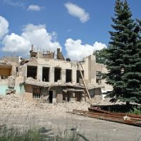 "Константиновка, ДК ""Металлург""  4 июля 2008 г., Константиновка"