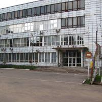 Контора стекольного завода., Константиновка