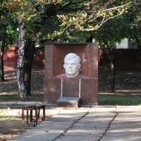 ► Константиновка. Памятник первому директору стекольного завода (памятник Голове), Константиновка
