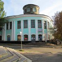 """► Константиновка. Торговый центр """"Украина"""", Константиновка"""