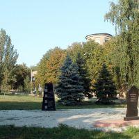 монумент, Константиновка