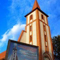 Католическая церковь, Андрушевка