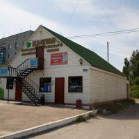 магазин, Андрушевка