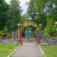 """Детская площадка """"Рошен"""", Андрушевка"""