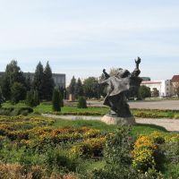 два столетия, Андрушевка