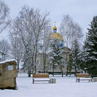 Так виглядало це місце відпочинку до вересня 2014 року..., Барановка