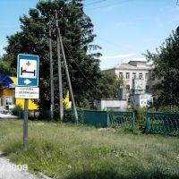 Барановка больница, Барановка