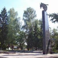 памятник воїнам загинувшим у Другій світовій війні, Барановка